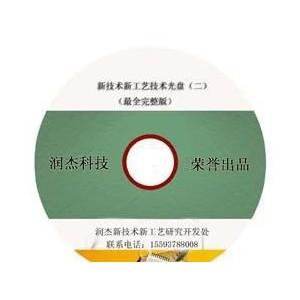 压铸铸铝技术荟萃+压铸铝衬钢插接式散热器