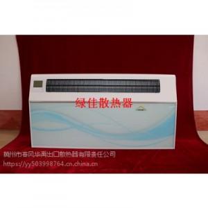 智能冷暖散热器比普通散热器散热器量大80%,节能20-30%-绿佳