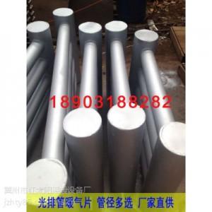钢制光排管暖气片