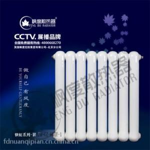 北京暖气片散热器品牌 北京家庭用暖气片哪种好