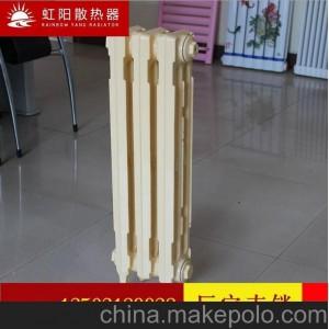 厂家老式铸铁暖气片,虹阳暖气片,柱翼橄榄745型铸铁散热器
