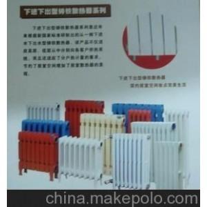 厂家超低价供应山西赵牌铸铁系列暖气片