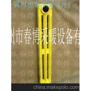 供应柱翼750TZY2-6-8型铸铁暖气片-春博公司推荐