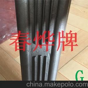 厂家直销仿钢铝铸铁暖气片柱翼型散热器质量好价格合理
