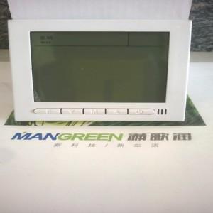 厂家供应满歌润多功率专用温控器 温控器优质供应商 质优价廉 地暖