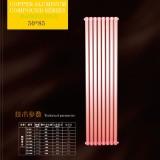 铜铝复合50x85散热器