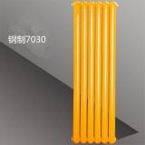 钢制70x30散热器
