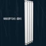 铜铝罗马柱-圆柱散热器