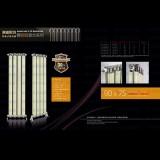 铜铝复合90x75散热器