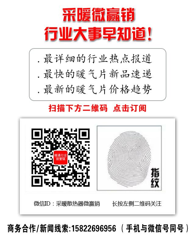 QQ图片20170626225255