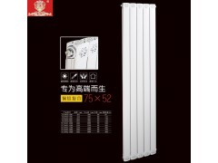铜铝复合75X52散热器