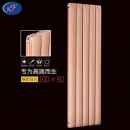 法罗力散热器——铜铝复合100x80散热器