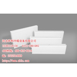邢台钢制板式散热器销售价格祥和散热器