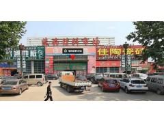 济南市装饰材料市场
