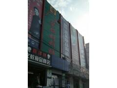 广汇装饰材料城