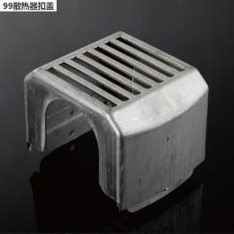 暖气片扣盖厂家 供应暖气片扣冒