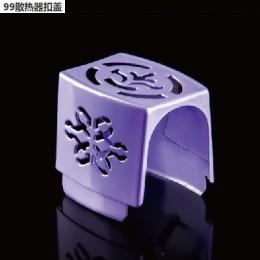 暖气片扣盖厂家   优质暖气片扣盖供应