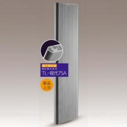 铜铝复合现代75A散热器