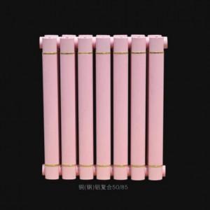 天津暖气片厂家|铜铝暖气片|铜(钢)铝复合50×85散热器