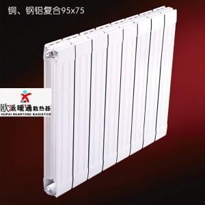 铜、钢铝复合95x75散热器
