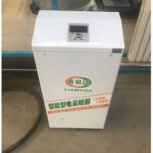 春易达落地式电采暖设备 智能型电采暖器 5-30KW齐全