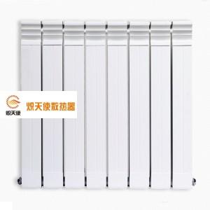 铜铝复合75X75防熏墙散热器