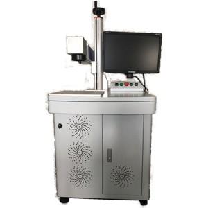 河南塑胶制品激光打标机CO2激光打码机
