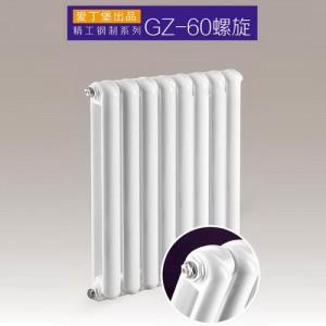 钢制60螺旋散热器