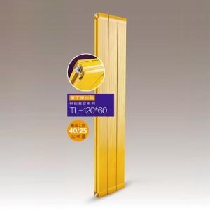 铜铝复合120x60散热器