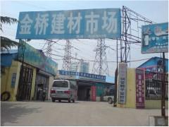 濮阳市金桥建材市场