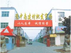 河南省漯河市源汇区建材市场