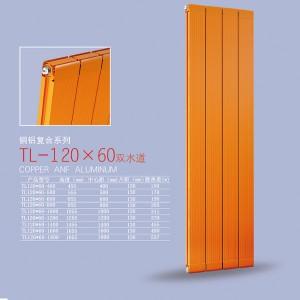 铜铝复合120x60暖气片|天津钢制暖气片厂家