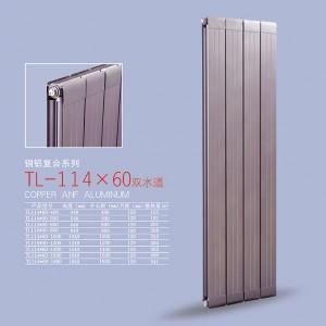 铜铝114X60暖气片|铜铝暖气片厂厂家