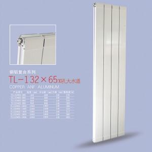 铜铝132X65暖气片|铜铝暖气片生产厂家