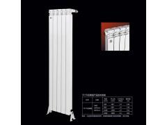 铜铝复合75x75压铸铝散热器