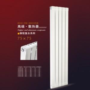 铜铝75X75散热器|北京暖气片生产厂家