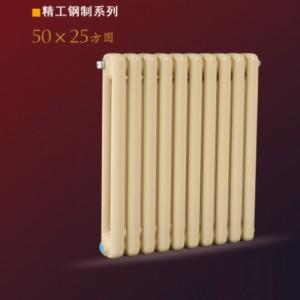 艾里斯顿散热器 钢制50x25散热器