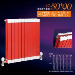 铜铝50x90暖气片|天津低碳钢暖气片厂家