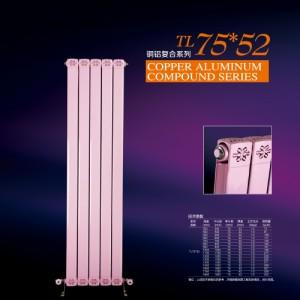 铜铝75X52暖气片|铜铝暖气片生产厂家