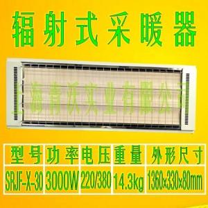 厂家生产辐射电热幕 电采暖器