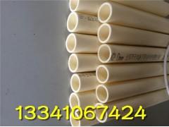 天津保检测PB阻氧管材 管件 北京不阻氧管材 PB管