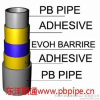 供应东洋聚丁烯PB管 PB五层阻氧管
