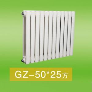 钢制50x25散热器|天津低碳钢暖气片厂家