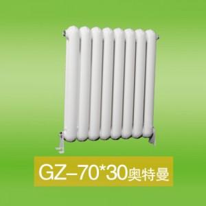 冬美散热器 钢制70x30散热器