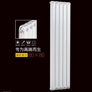 冬美散热器 铜铝复合80x80暖气片
