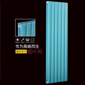 铜铝复合80x95散热器|天津暖气片厂家