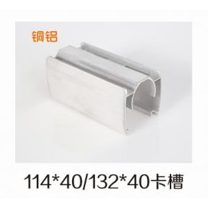 散热器扣帽厂家|散热器配件生产厂