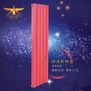 铜铝复合95x80散热器