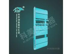 铜铝背篓95x60散热器