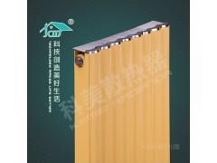 科美散热器 铜铝爱情海120x65散热器